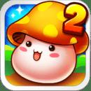 冒险王2-双蛋新版 v2.17.060