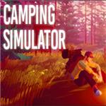 模拟露营小队