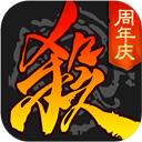 三国杀移动版qq版 v3.9.7安卓版