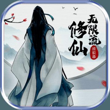 梦魔入道 V1.7.3