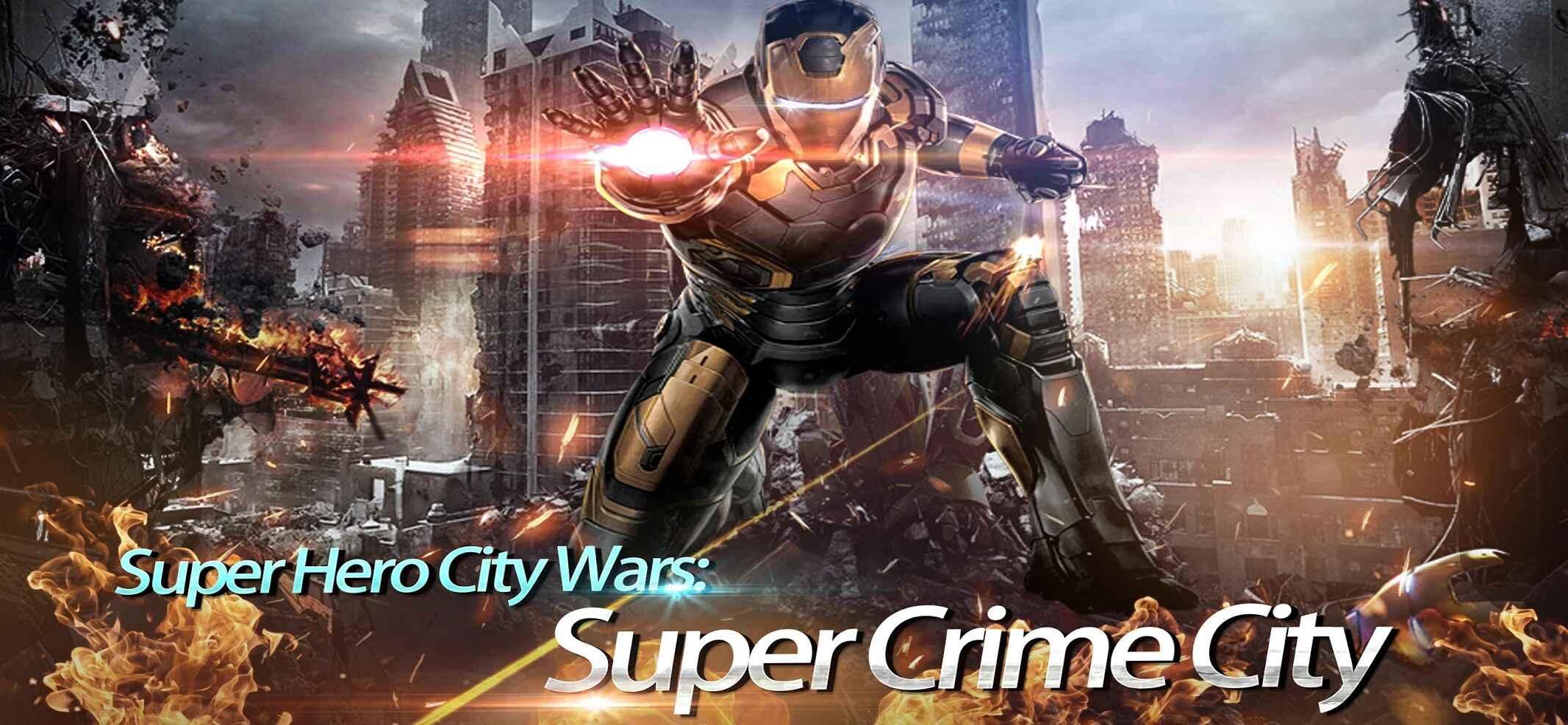 钢铁侠机器人英雄安卓版