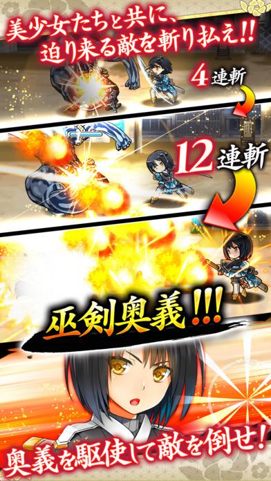 天华百剑斩日服版 V5.5.0