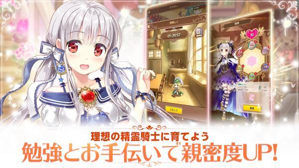精灵骑士团物语日服版 V1.0.17