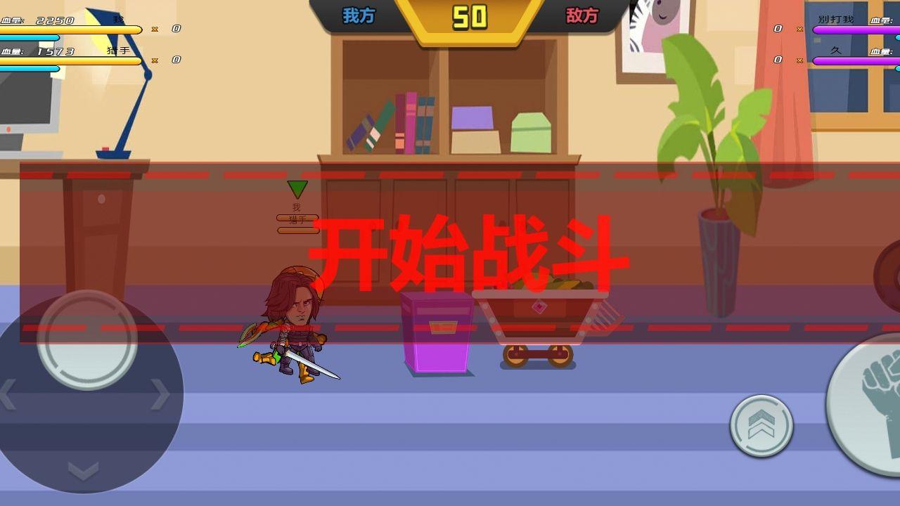 最强复仇者 V1.0.0