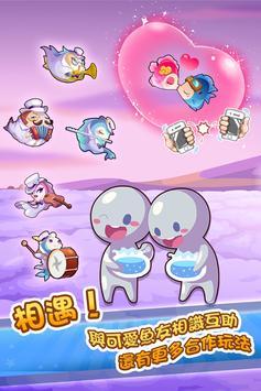 开心水族箱 V10.6.22