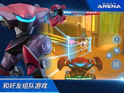 机甲竞技场中文版 V1.24.02
