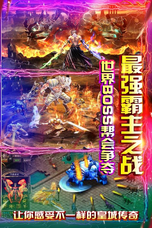 雷霆战魂九游最新版 V1.0