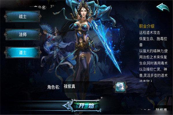开天屠龙 V1.0.0