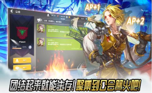 热练战士中文版 V2.4.26