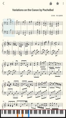 乱弹琴钢琴学习平台