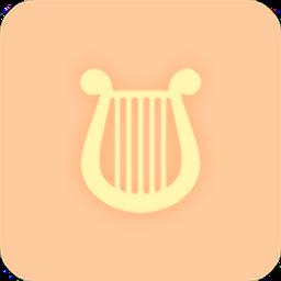 光遇乐谱制作器 V1.1.7