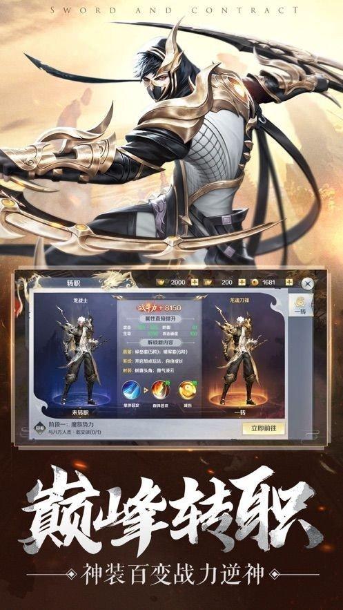 千妖幻夜 V1.2.9