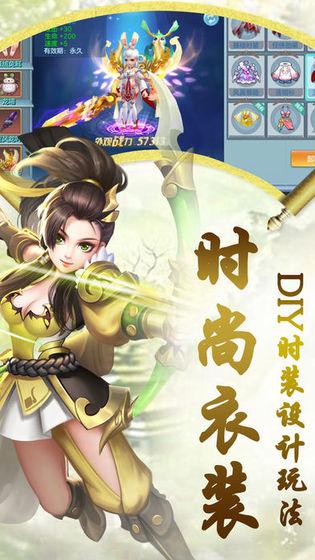 轩辕剑无双安卓版 V1.6.5