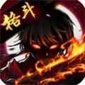 恶魔城安卓版 V1.7.6