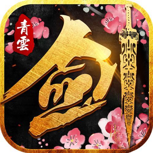 大道仙门安卓版 v1.2.9