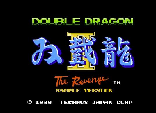 双截龙 Double Dragon II V1.3.4