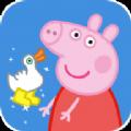 小猪佩奇生日会安卓版