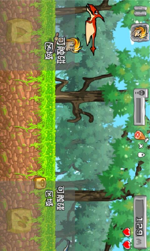 冒险单机游戏 v12.7.6