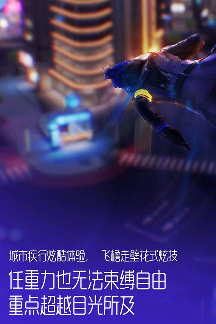 龙族幻想安卓版 V1.5.221