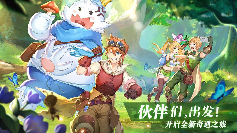彩虹物语安卓版 V1.3.0.33