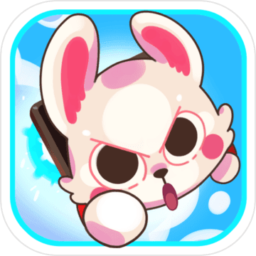 暴走兔子安卓版 V1.0