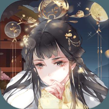 鸣铃之契安卓版 V1.1