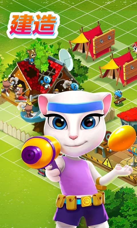 汤姆猫战营安卓版 V1.6.8.79