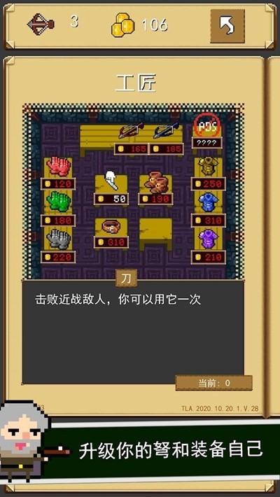 射击任务安卓版 V3.48.30