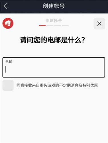 英雄联盟手游台服账号注册