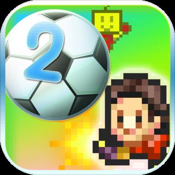 冠军足球物语2安卓版 V1.50