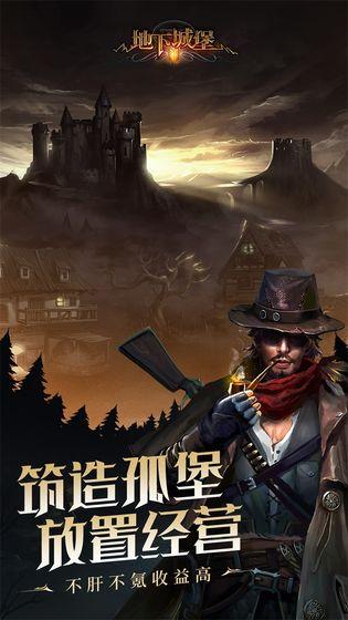 地下城堡2:黑暗觉醒安卓版 V1.5.26