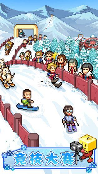 闪耀滑雪场物语安卓版 V1.00