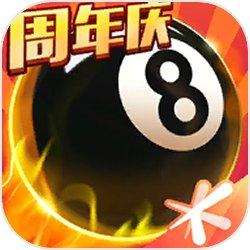 腾讯桌球安卓版 V3.7.2