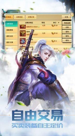 天赐仙缘安卓版 V1.0