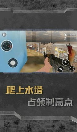 死亡直升机安卓版 V1.0