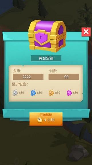 暴走弓箭手安卓版 V1.0.2.3