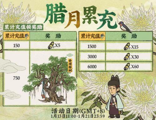 江南百景图永乐画池