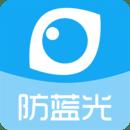 护眼宝安卓版 V9.6