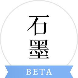 石墨文档官方版 V1.5.1.0