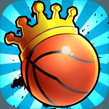 我篮球玩得贼6