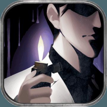 隐秘的原罪1