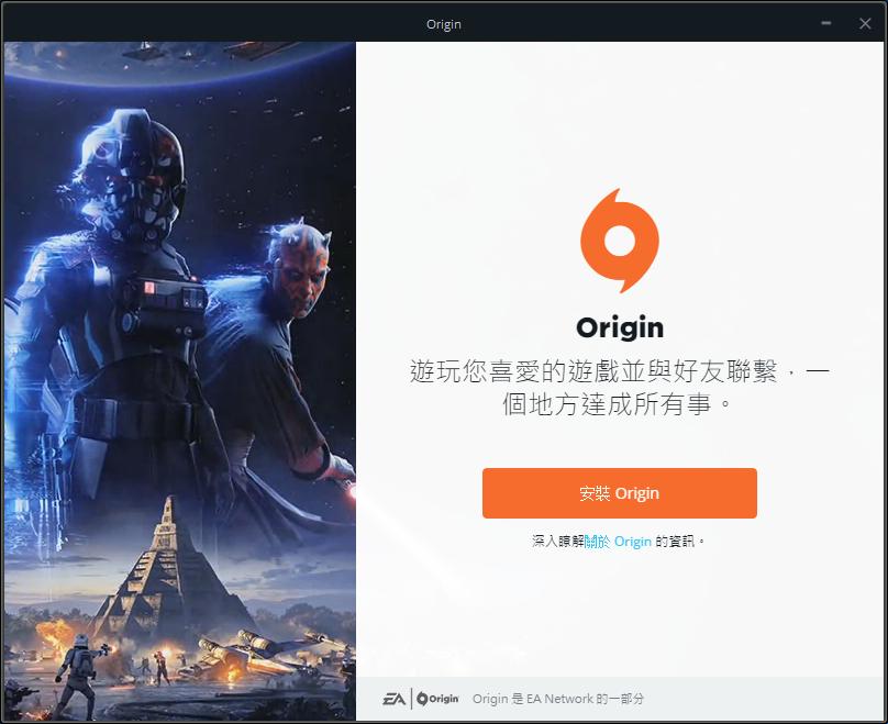 Origin橘子游戏平台