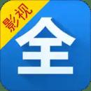 影视大全安卓版 V3.9.8