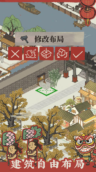 江南百景图