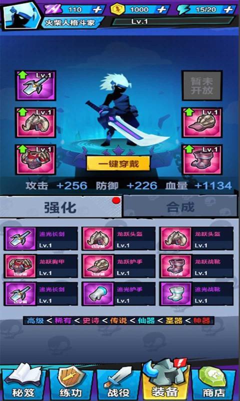 暴走吧勇士安卓版 V1.08.090206