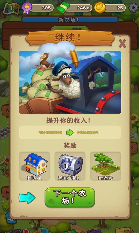爱豆农场安卓版 V1.11.0