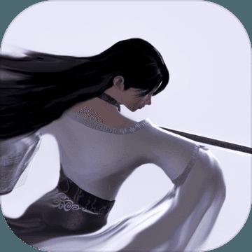 弈剑行安卓版 V0.004