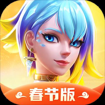 上古王冠安卓版 V1.110.022001