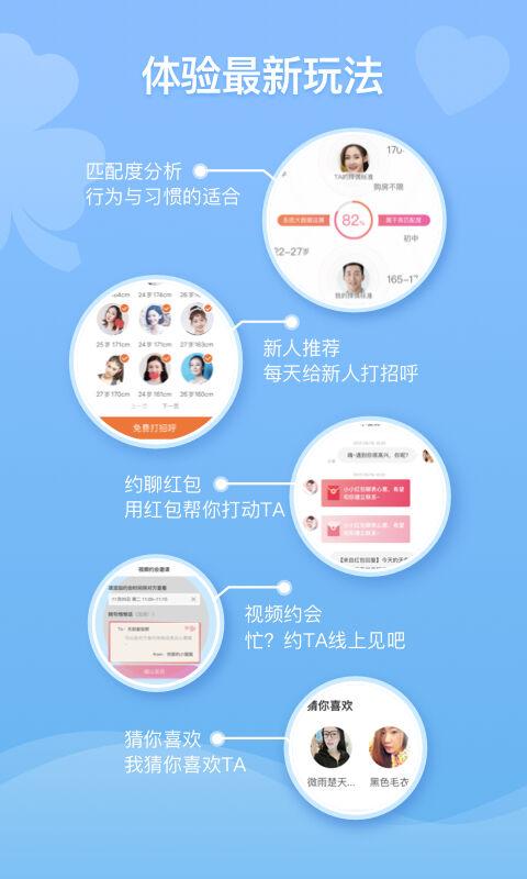 百合婚恋安卓版 V11.0.0