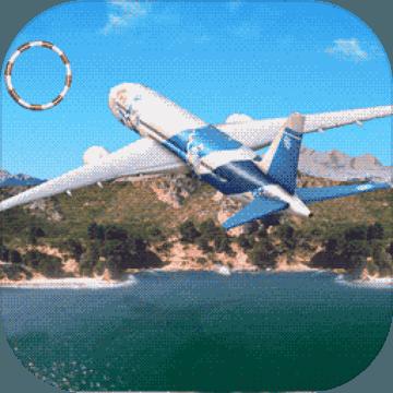 仿真飞机驾驶安卓版 V1.2